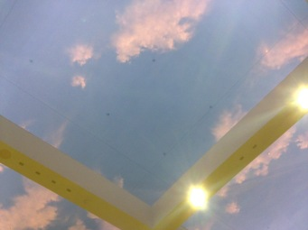 Inside sky.